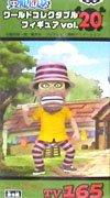 ONE PIECE ワンピース ワールドコレクタブルフィギュア vol.20 TV165 ウープ・スラップ (単品)
