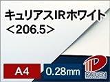 Amazon.co.jp紙通販ダイゲン キュリアスIRホワイト <206.5> A4/100枚 033211