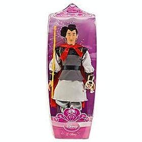 Disney Mulan Li Shang Doll -- 11''