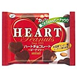 不二家 ハートチョコレートピーナッツミニ 50g ×10個