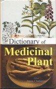 Dictionary of Medicinal Plants