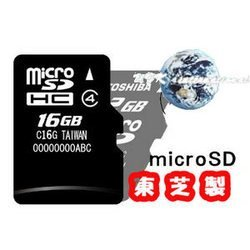 【16GB】 東芝/TOSHIBA microSDHCカード class4対応 SD変換アダプタ付 (簡易包装品) SD-C16G-BLK