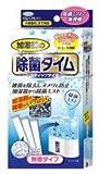 除菌タイム 加湿器用 スティックタイプ 10G×3包入×108点セット (4968909054103)