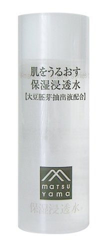松山油脂 Mmark 肌をうるおす保湿浸透水 ミニサイズ 50ml