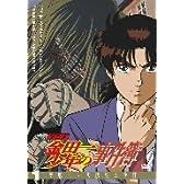 アニメ「金田一少年の事件簿」DVDセレクション Vol.1