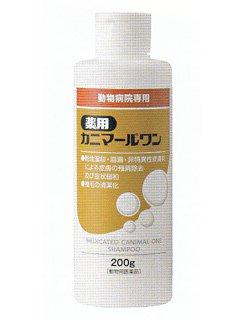 カニマールワン 犬用シャンプー 200g(動物用医薬品)