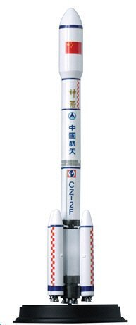 DW156400 Dragon Wings CZ-2F Chinese Manned Space Rocket Model