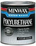 minwax-63015-minwax-water-based-gloss-polyurethane-1-quart