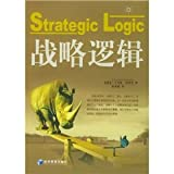 img - for Strategic Logic book / textbook / text book