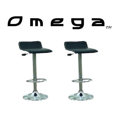 Omega Contemporary Bar Stool - Black (Set Of 2) front-186176