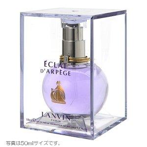 ランバン 香水 エクラ ドゥ アルページュ EDP SP 100ml 【並行輸入品】