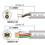 富士電線 ビニルキャブタイヤケーブル 3.5m㎡ 8心 100m巻 VCT3.5SQ×8C×100m