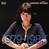 [Vol.1]1979-1983 BEST SELECTION (MEG-CD)