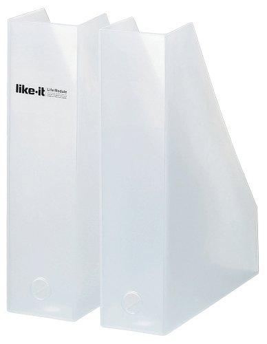 Like-it A4ファイルボックス Life Module 2個組 ホワイト LM-19