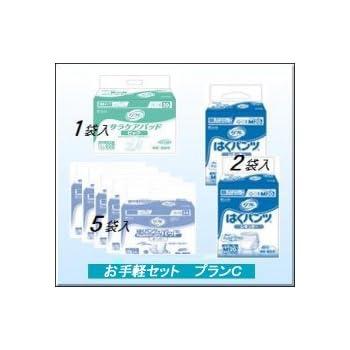 大人用紙おむつ (パンツ&パッド併用) お手軽セット 30日分 プランC Sサイズ