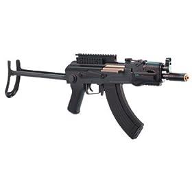 Crosman Pulse R76 Assault Rifle airsoft gun