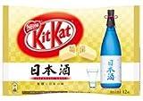 ネスレ キットカット 日本酒 mini 12枚