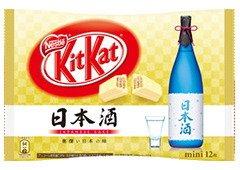 japanese-kit-kat-japanese-sake-12-mini-pieces