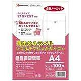 (業務用2セット) ジョインテックス 再生OAラベルノーカット 箱500枚 A223J-5 【×2セット】 AV デジモノ プリンター OA プリンタ用紙 [並行輸入品]