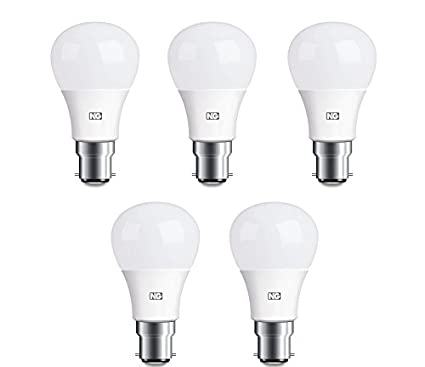 8W Cool White Led Lights (Set Of 5)