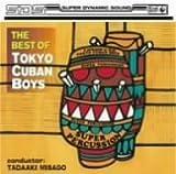 東京キューバンボーイズ オムニバス盤