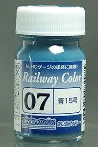C-07 青15号 ビン入 鉄道カラー