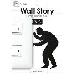 東洋ケース ウォールステッカーWallStory2 WS-02-01 腹痛