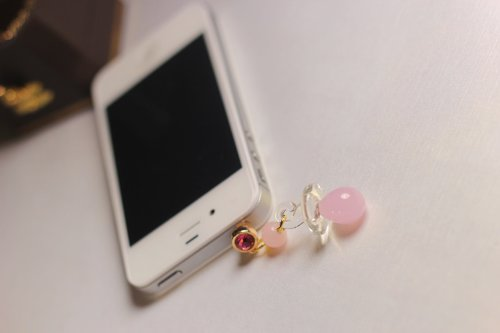 Nsstar Colorful Bling Crystal Rhinestone Beads Coloured Glaze Infant Baby Nipple Pacifier Pendant Pattern Metallic Cellphone Charms Anti Dust Earphone Audio Headphone Cap Jack Plug Stopper For Iphone 4 4S Ipad Ipod Touch Samsung Galaxy Htc (Pink)