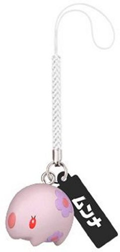 "... Phone Charm - ~1"" Munna ( Amazon ) White Kyurem Overdrive Figure 