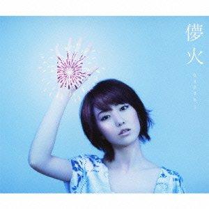 儚火(ハナビ) (SINGLE+2枚組DVD)