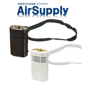 personal breathing machine