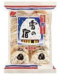 三幸製菓 雪の宿 サラダ24枚×12個入