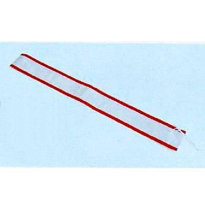選挙用品 たすき赤フチ付(オーダーメイド品) 15×150cm
