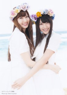AKB48 公式生写真 さよならクロール 店舗特典 セブン・イレブン 【小嶋陽菜 入山杏奈】