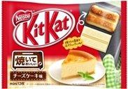 ネスレC キットカットミニ 焼いてチーズケーキ味 1箱(1袋13枚×12)