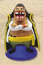 One Piece World Collectible Vol. 4 Trading-Figur: Marshall D. Teach alias Blackbeard
