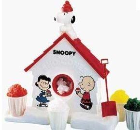 Hasbro 1999 Snoopy And Friends Snow Cone Machine
