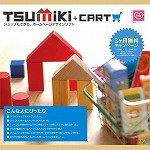 TSUMIKI ショッピングカート + Win版