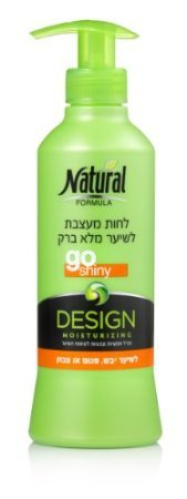 Natural Formula Moisturizer Go Shine For Strong Shine