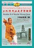 Routine II of Shaolin Mizong Quan [DVD]