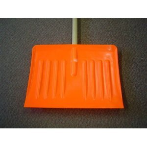 Cheap Snow, Ice Shovel, Snowburner Scoop [Misc.]