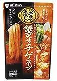 ミツカン シメまで美味しい 蟹風味チゲスープ ストレートタイプ 750g