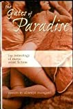 img - for Gates of Paradise, The: TheAnthology of Erotic Short Fiction book / textbook / text book