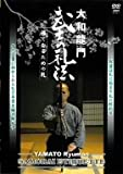 ��a���� ���m�̗�@ [DVD]