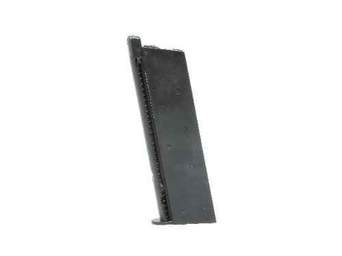 Socom Gear M1911 Full Metal Green Gas Airsoft Magazine 15rd Black (Full Metal Blowback Green Gas compare prices)