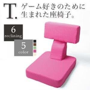 【正規品】人気、急上昇中!!!ゲームを楽しむ多機能座椅子【T.】ティー (グリーン)