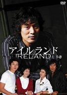 アイルランド 6 [DVD]
