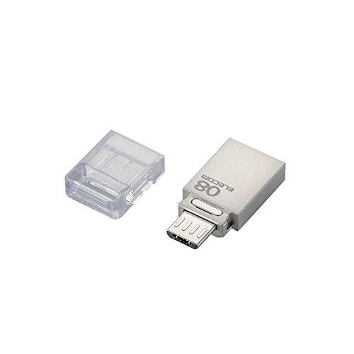 ELECOM USBメモリ USB OTG対応 スマートフォン・タブレット対応 コンパクトサイズ 8GB シルバー [フラストレーションフリーパッケージ(FFP)] MF-SBU208GSV/E