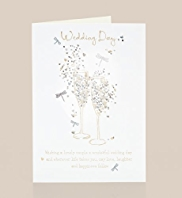Gold Champagne Wedding Card