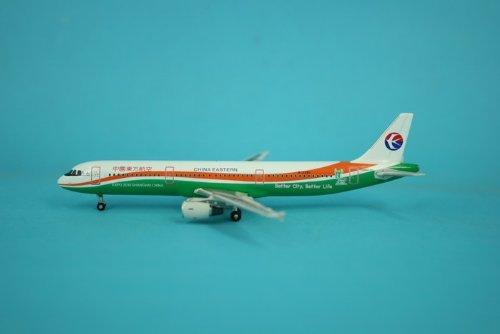 phoenix-china-eastern-a-321-model-airplane